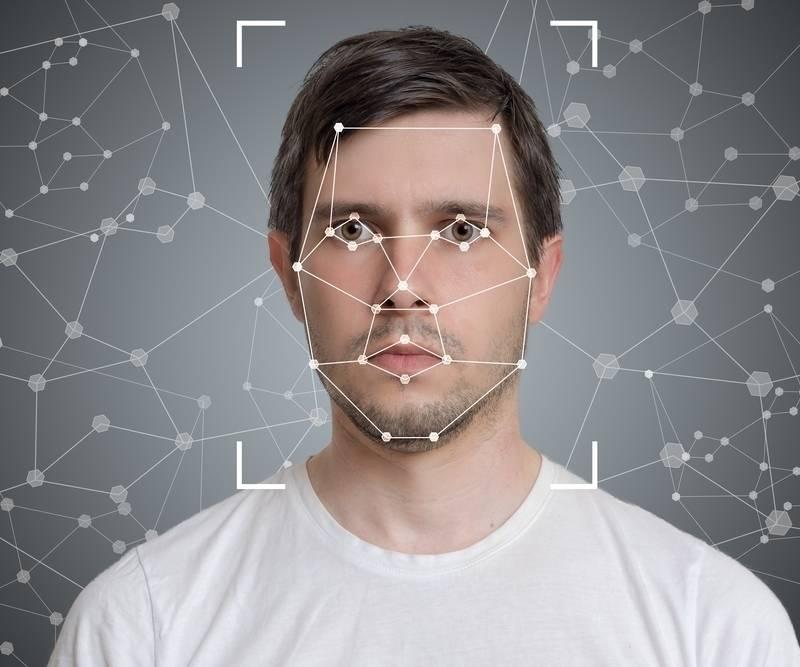 Online Gesichtserkennung