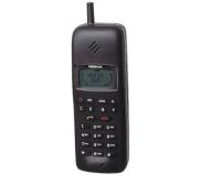 Nokia 1011, das im Jahr 1996 auf den Markt kam, war das erste GSM-Handy von Nokia - und legte den Grundstein für den späteren Erfolg des Unternehmens.