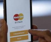 MasterCard vereinfacht Identitätsüberprüfung