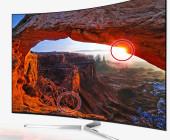 Bildmodus HDR+ auf allen 2016er SUHD TV- und UHD TV-Modellen