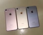 Sieht so das iPhone 7 aus?