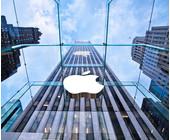 Apple gebäude
